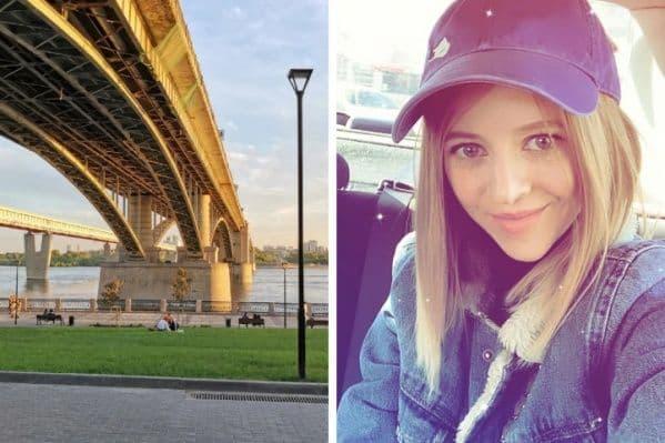 Найдена мертвой 27-летняя сибирячка: она оставила телефон и сумку на Октябрьском мосту