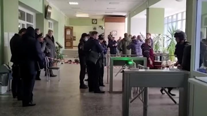 СК опубликовал видео, снятое в ПГНИУ после стрельбы