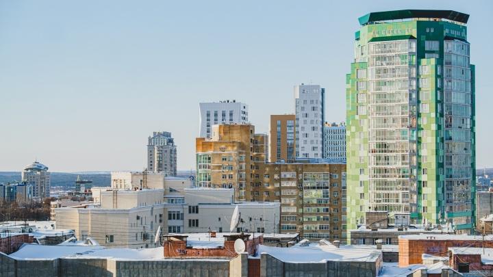 В Перми хотят ввести новые градостроительные регламенты. Среди них размер окон и форма балконов