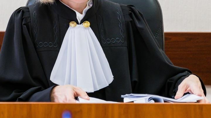 «Игнорировала нормы закона»: в Прикамье судью лишили полномочий. Что об этом говорят юристы?