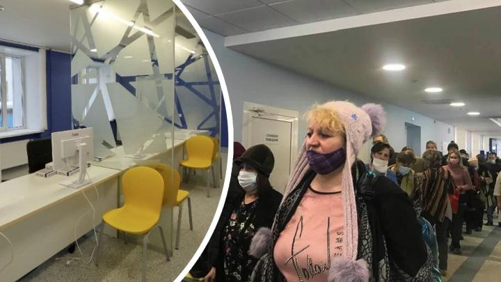 В крупной челябинской поликлинике, где только завершили ремонт, выстроились огромные очереди
