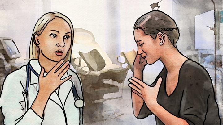 Зачем им знать количество партнеров? 10 стыдных вопросов гинекологам, которые женщины ищут в интернете