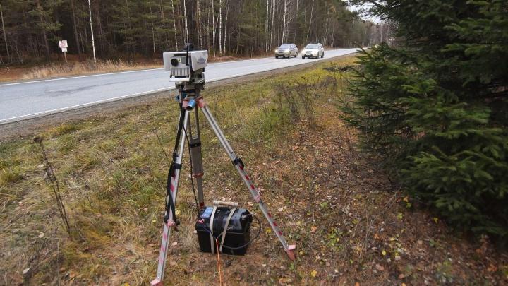 Золотая жила: сколько Свердловская область зарабатывает на штрафах с дорожных камер