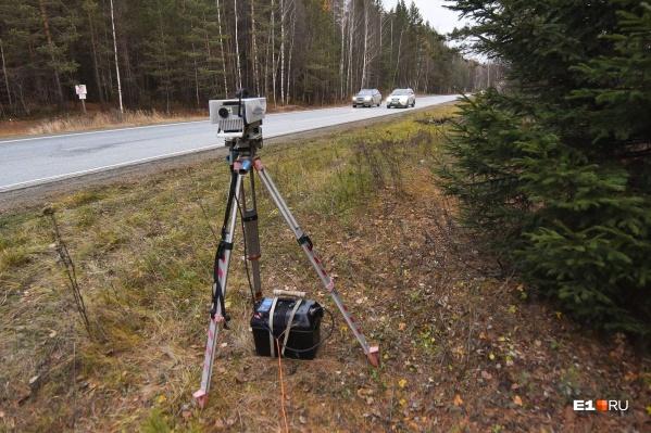 Областные власти теперь платят за фото каждой машины, проехавшей мимо камеры