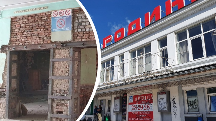 Пустая «Родина»: что осталось на месте легендарного кинотеатра в Ярославле
