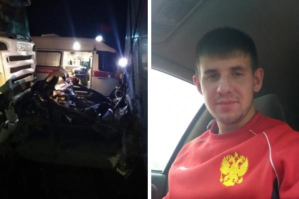 За рулем легковушки находился 26-летний Андрей Кондратов. Он, как и его коллеги, погиб от полученных травм