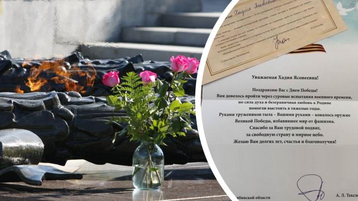В Челябинске с Днем Победы поздравили умершего ветерана. Как это объяснили чиновники