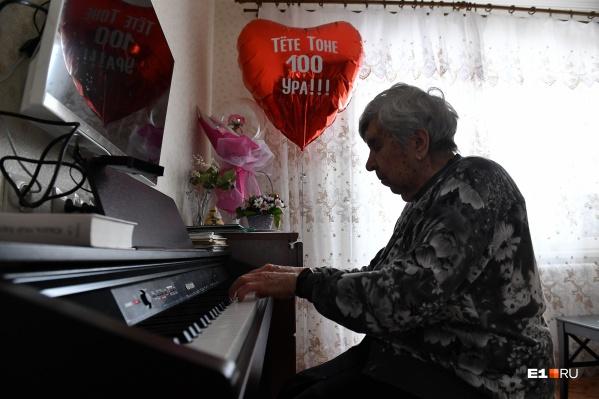 Антонина Феликсовна свою жизнь посвятила музыке