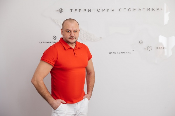 Андрей Моржуев, хирург-имплантолог, директор клиники «Стоматика»
