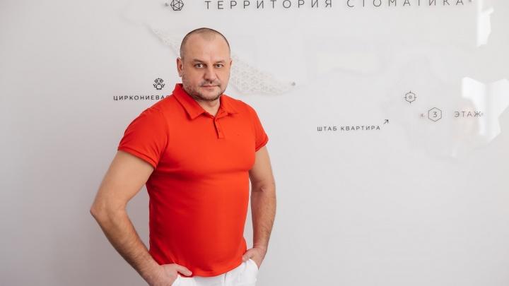 Прежний Моржуев, новая «Стоматика»: как новосибирский имплантолог открыл клинику в кризис