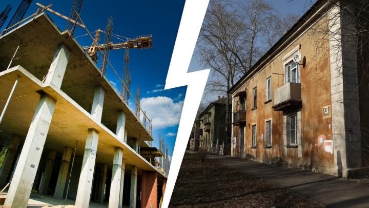 Челябинские застройщики объяснили, почему реновация будет им (не) выгодна