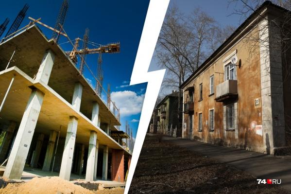 Под реновацию определили 25 площадок в регионе, 16 из них — в Челябинске