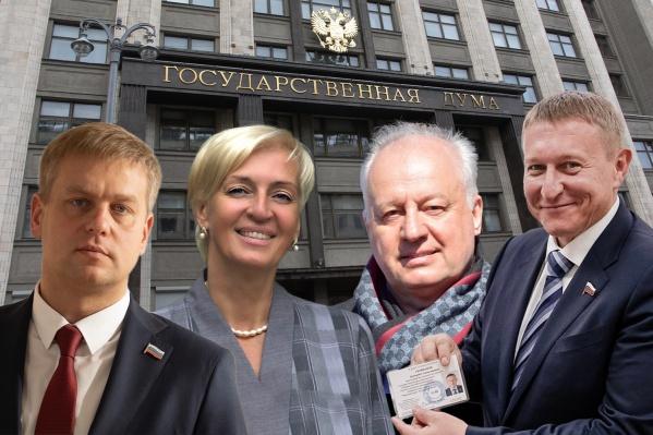 Роман Водянов, Ирина Ивенских, Игорь Шубин, Дмитрий Скриванов