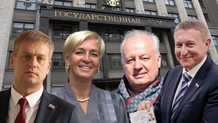 Сколько зарабатывает депутат Госдумы и какие у него есть льготы: разбираем на пермских примерах