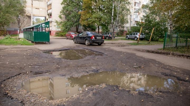 С ярославцев будут брать плату за ремонт ям во дворах