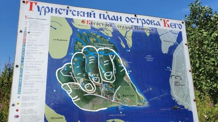 «Острова брошены полицейскими»: как поменяется отношение к Кего после массовой драки