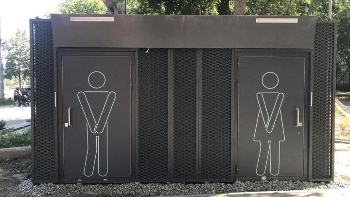 В центре Челябинска установили бесплатный общественный туалет с отоплением и пеленальным столиком