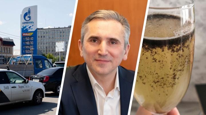 Дорогой газ, грязная вода и недоступная медицина: на что еще жалуются тюменцы губернатору перед прямой линией