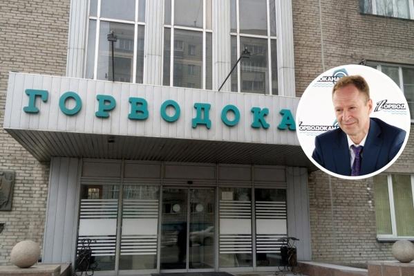 Юрий Похил оказался лидером по зарплате среди руководителей коммунальных предприятий