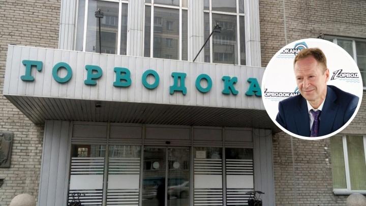 Мэрия Новосибирска назвала зарплаты глав коммунальных предприятий — кто из них получает 215 тысяч в месяц