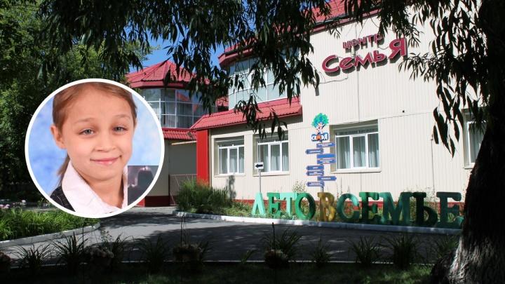 Брата и сестру Насти Муравьевой отправили в тюменский центр для несовершеннолетних