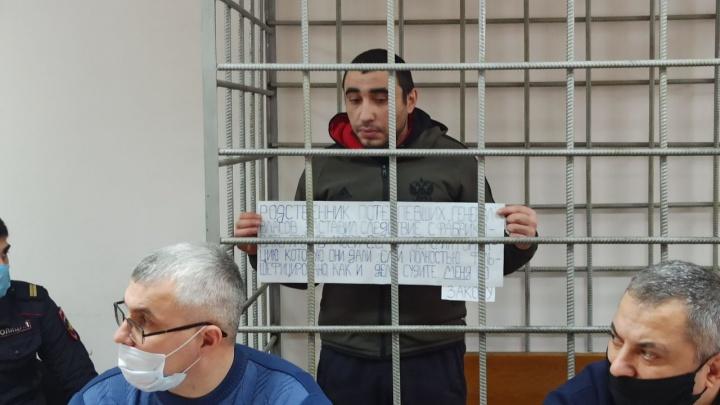 «У него родственник — генерал»: обвиняемые в убийстве Романа Гребенюка подозревают следствие в фальсификации