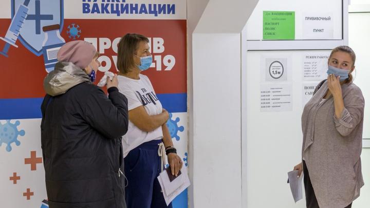 Место для укола: все пункты для вакцинации и получения QR-кода в Красноярске