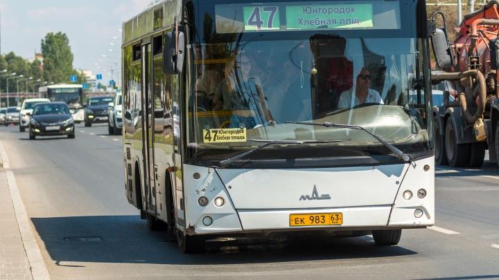 В Самаре автобусы не будут доезжать до Юнгородка