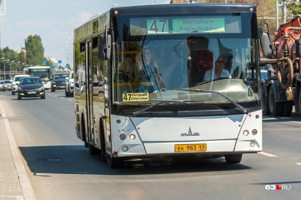 """Маршрут автобуса <nobr class=""""_"""">№ 47</nobr> сократится на три остановки"""