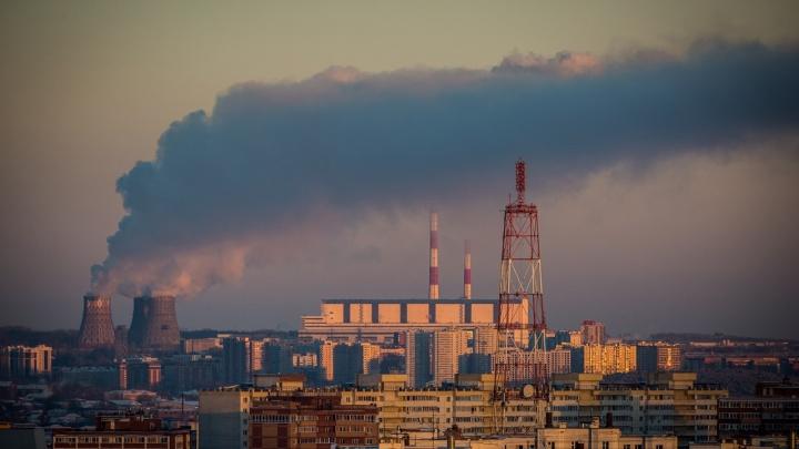 Уровень загрязнения воздуха в Новосибирске достиг высокой отметки. Где дышать небезопасно?