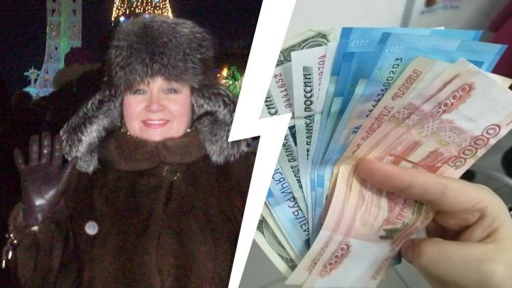 В Екатеринбурге «черный риелтор» взяла на покупку квартиры 1,5млн и оставила себе
