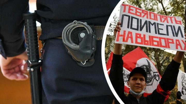 «У Кирилла разбито лицо, его избили». За что в Екатеринбурге задержали девятерых активистов
