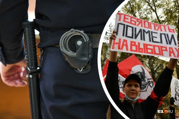 Адвокатов не пускали к задержанным после согласованного митинга лимоновцам
