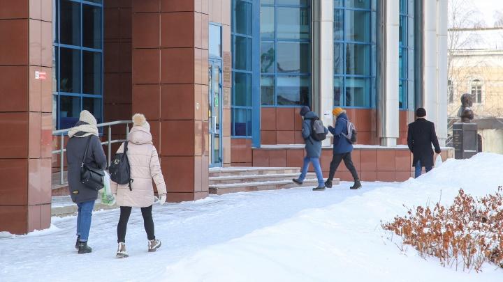 В Башкирии студенты перешли на очное образование