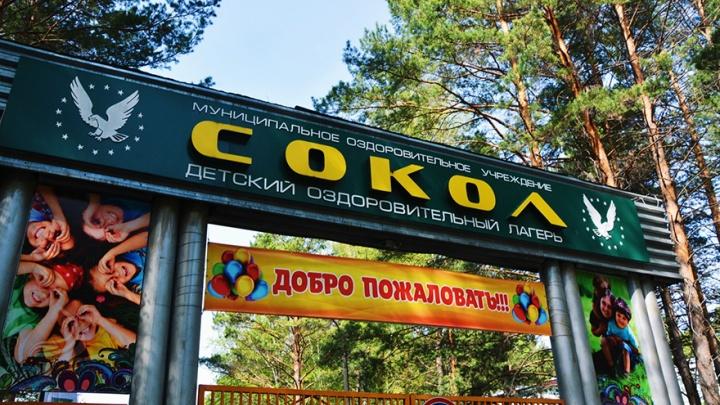 Из летнего лагеря «Сокол» вывезли 18 детей с коронавирусом