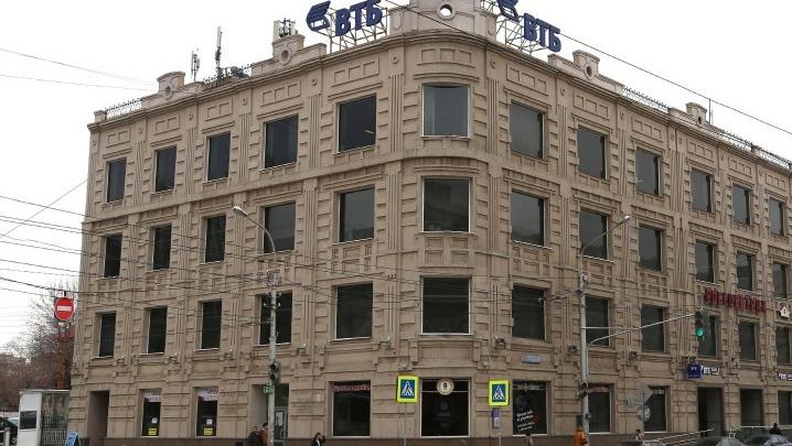 В Уфе вновь выставили на торги здание Центрального универмага