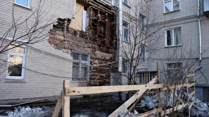Жителям челябинского дома, где рухнула стена, предложили в семь раз увеличить плату за коммуналку