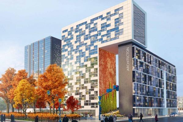 Новый жилой комплекс в центре Екатеринбурга привлек особое внимание горожан