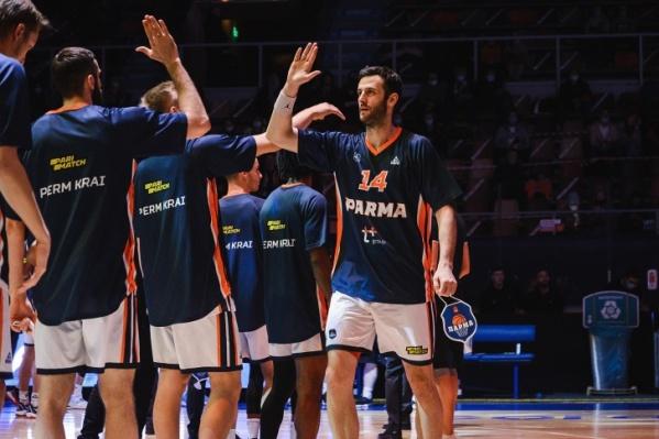 «Парма» сыграет с командой из Израиля