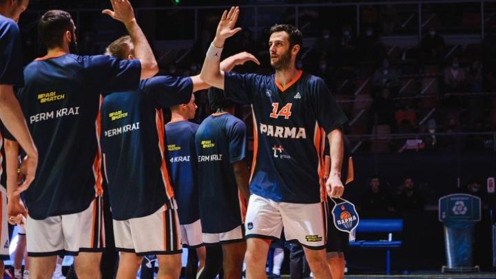 Пермь собирается подать заявку на проведение «Финала четырех» Кубка Европы по баскетболу