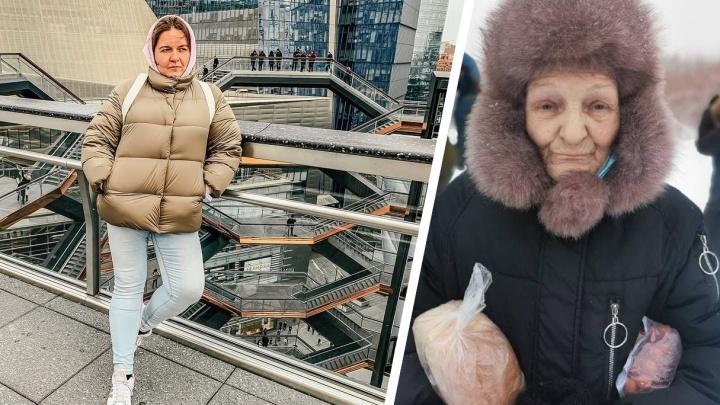 «Она всю жизнь приводила бомжей»: у обедающей с бездомными бабушки нашлись внучки в Нью-Йорке