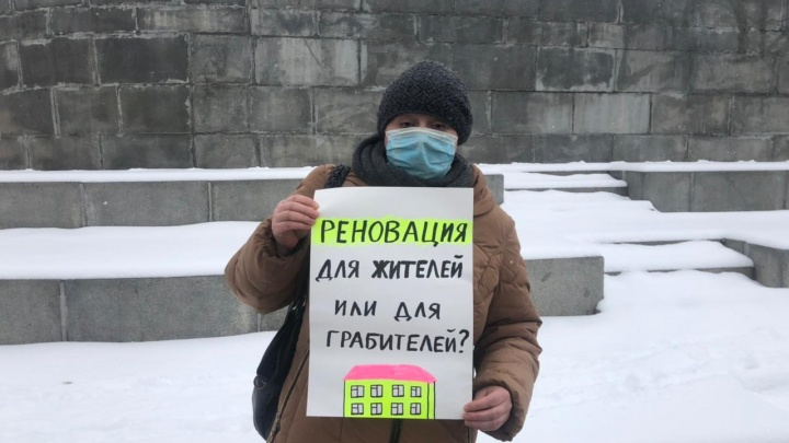 Жительница Екатеринбурга вышла в одиночный пикет против «грабительской реновации»