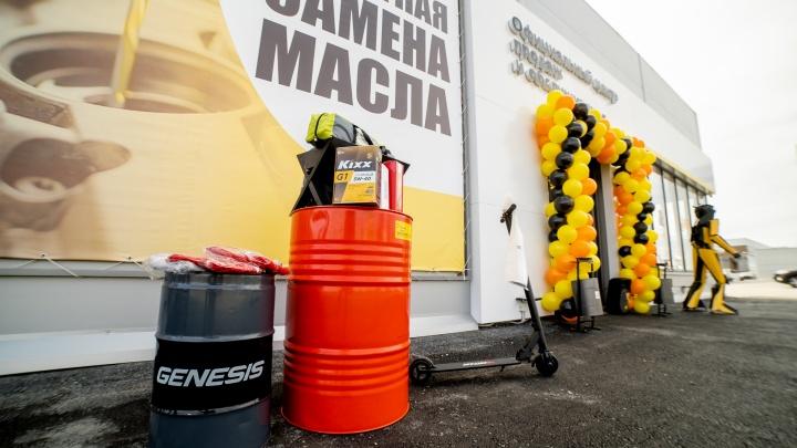 В Тюмени открыли шестой пункт сервисных центров МаслоMart