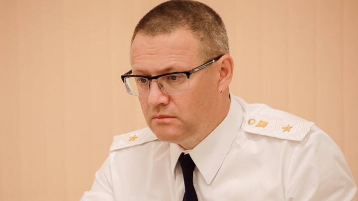 Прокуратуру Поморья возглавил уроженец Тульской области
