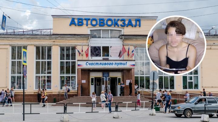В Перми волонтеры собираются на поиски 14-летней девочки, которая пропала 3 дня назад