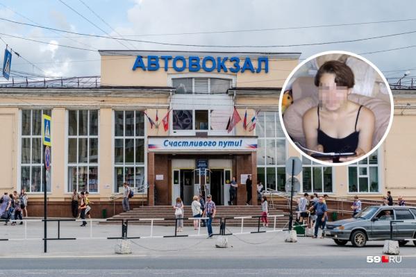 Известно, что она доехала до автовокзала