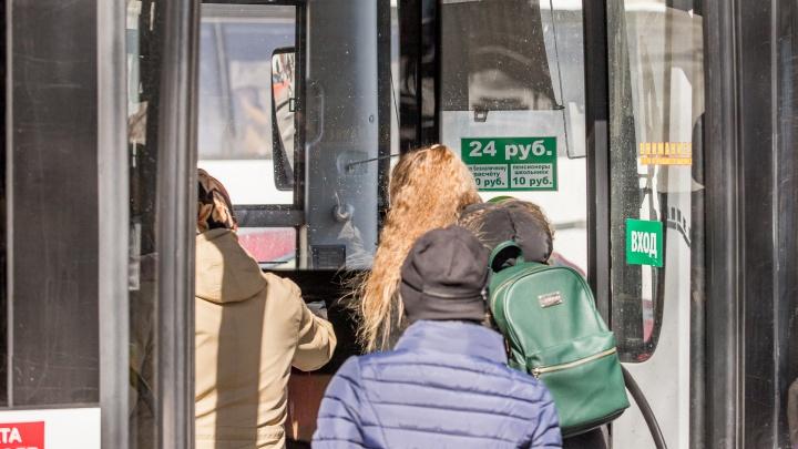 В Ростове на Западном запустят новый автобусный маршрут