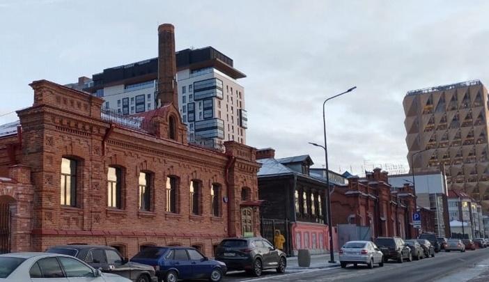 Около офиса РМК выставили на продажу старинный особняк за 110 миллионов