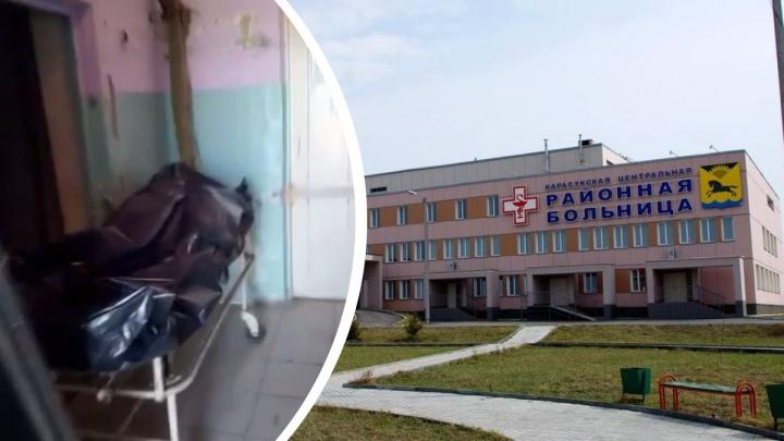 Жителю Карасука в морге отдали чужое тело — он приехал забирать маму, погибшую от ковида. Как отреагировали в ЦРБ?