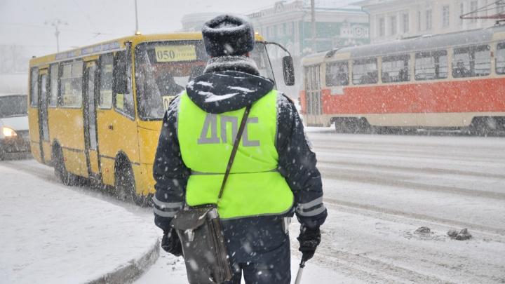 Из-за надвигающихся на Екатеринбург снегопадов ГИБДД выпустила спецобращение к водителям и пешеходам